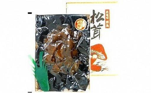 松茸昆布 佃煮(松茸20%)