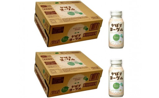 No.598 かぼすヨーグル60缶 大分県産カボス使用の乳性飲料【30pt】