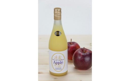 [A30-064]特別栽培りんごジュース【ひめかみ】4本セット
