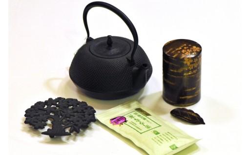 140 掛川茶と樺細工・茶筒・南部鉄器の鉄瓶「互産互消」セット
