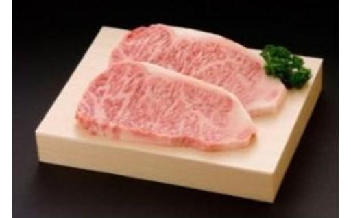 18318.佐賀牛ロースステーキ