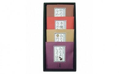 三豊の惣菜詰め合わせギフトセット 型番MFG-20