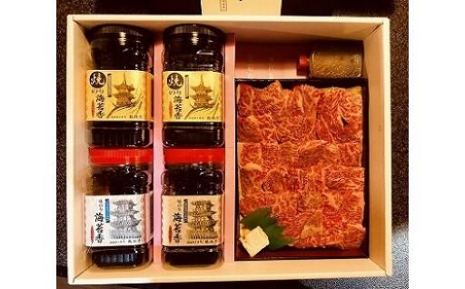 兵庫加古川産 海苔香&和牛セット