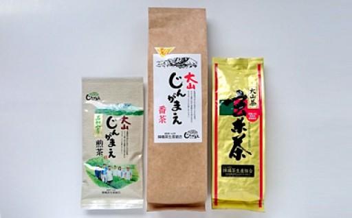 6.陣構のお茶セット
