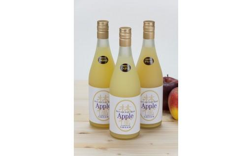 [A30-047]特別栽培りんごジュース飲み比べセット