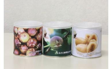 【ふるさと納税限定】香川県産 無花果缶詰 3缶セット
