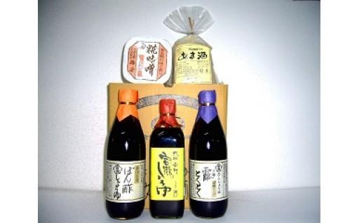 【4202-A18】宮滝しょうゆ・味噌セットB《梅谷醸造元》
