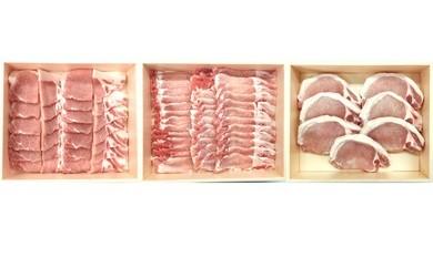 香川県産 豚肉三昧セットA s-14