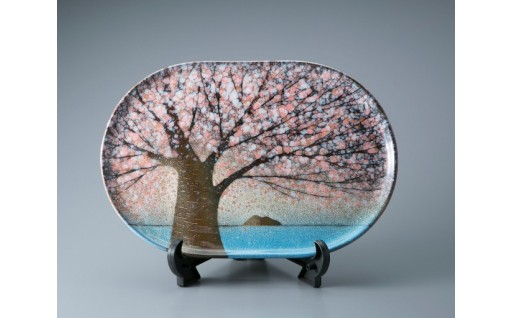 H11 オードブル皿「桜」[高島屋選定品]