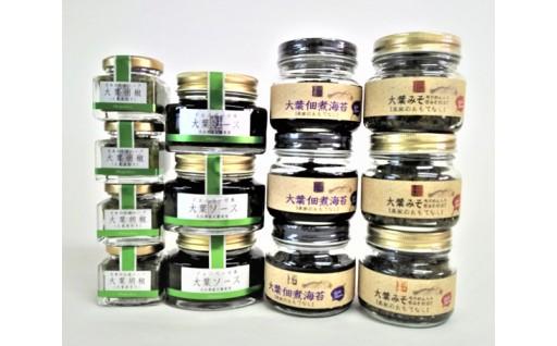 No.597 大場農家の加工品 4種セット【30pt】