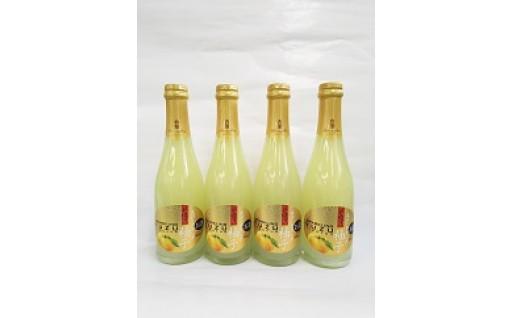 (374) スパークリング柚子375ml