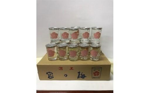18232.ふるさと佐賀の定番酒 上撰マドカップ