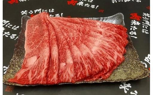 神戸牛(加古川育ち)しゃぶしゃぶ・すき焼