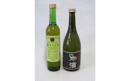 日本酒「鳥濱大吟醸」、梅酒「BAIJOレモングラス」セット(化粧箱入り)【1032705】
