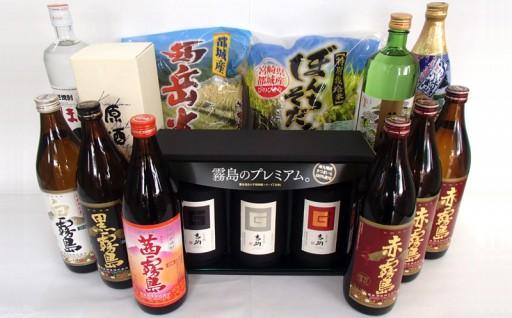 T128(12)-2201_焼酎とお米の定期便(12カ月)