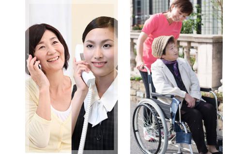 お礼状、 「看護師電話サービス」12回無料体験利用および、「病院付添い・外出付添い・訪問サービス」900分無料体験利用 (150分券6枚発行)