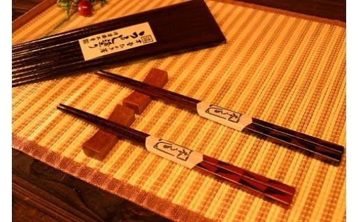 40.夫婦箸②・ひのき箸セット