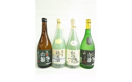 (375) 大吟醸・つくばの紅梅一輪・霞の里純米酒・純米原酒