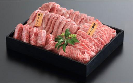 30-E04 特選南信州牛 焼肉食べ比べセット