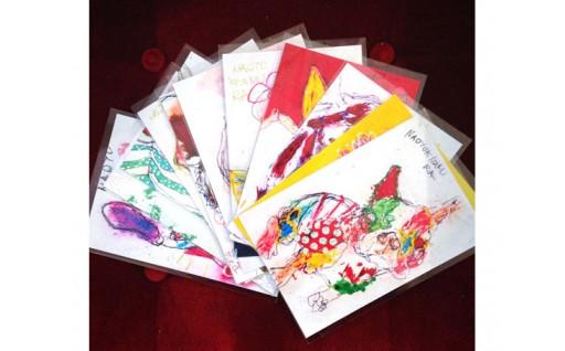 No.564 NAOTO KITAMURA ポストカードおまかせ10枚セット【5pt】