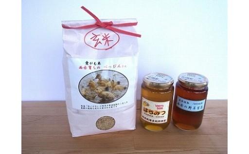 合鴨米「西条育ちのべっぴんさん」と地場産純粋蜂蜜の詰合せ