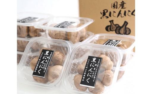 No.540 黒にんにく M玉 10パック (九州/大分産)【30pt】