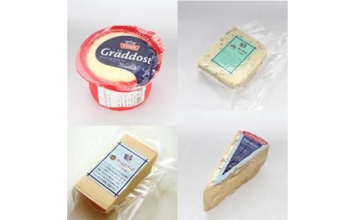北欧チーズセット【2】
