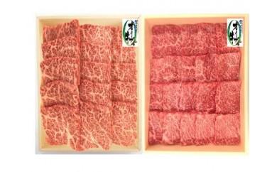 オリーブ牛 焼肉二種食べ比べセットA s-21