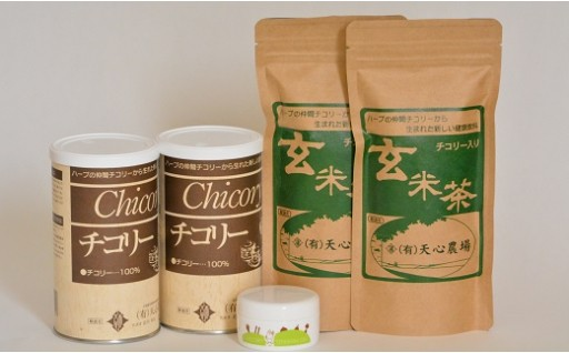 B3 チコリーセット(チコリーコーヒー2缶、チコリー入り玄米茶小袋2袋、チコリージェル1個)