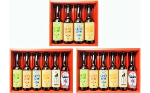 はこだてビール6種16本セット[3047526]