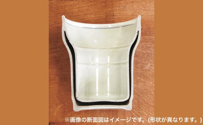 XA23 【波佐見焼】 MONOTONE ティー5点セット-2