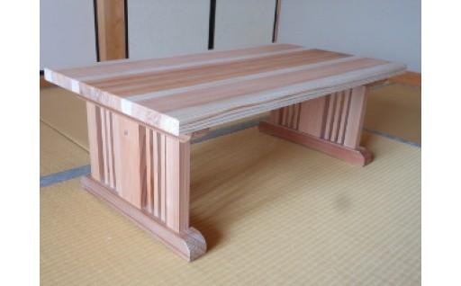 【0205-F18】吉野杉 和風小机《吉野杉・桧の木工房エンゲルベルク社》