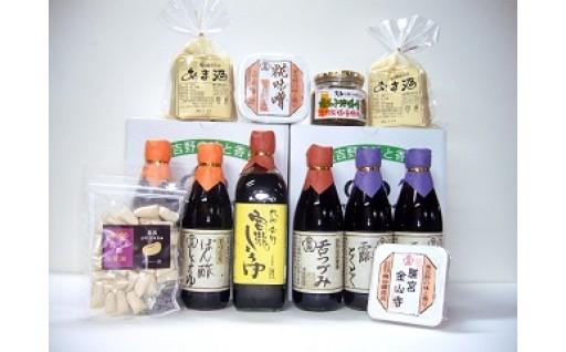 【4207-C18】宮滝しょうゆ・味噌セットG《梅谷醸造元》