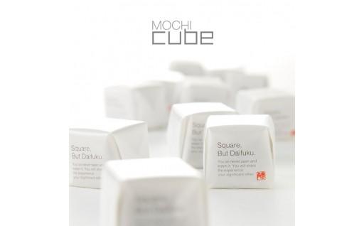 121 MOCHI cube