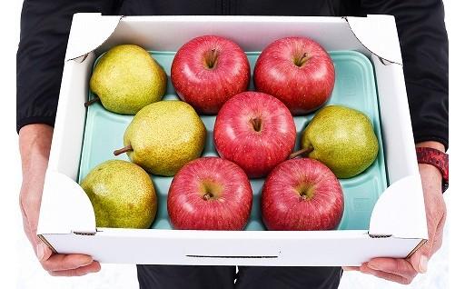 こだわりフルーツ詰合せ 3kg(ラ・フランス&りんご) 010-B21