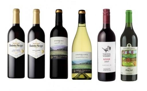 0070-102 「かみのやまワイン」飲み比べセット
