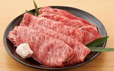 [№5791-0192]仙台牛肩ロースすき焼き用 800g