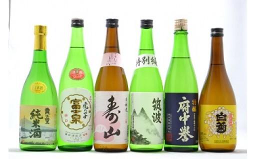(393) 石岡地酒飲み比べセットI(日本酒)