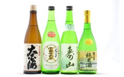 (389) 石岡地酒飲み比べセットE(日本酒)