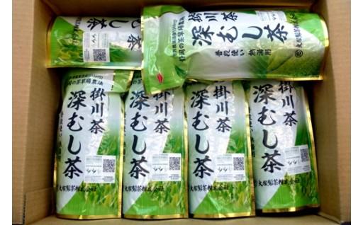34 世界農業遺産 静岡の茶草場農法 掛川深蒸し茶・普段使い熱湯用300g×6袋(※1・新茶受付)