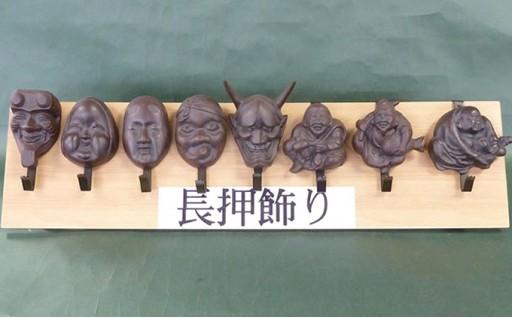 [№5805-1992]月山堂 長押飾り8種8個セット(幅6~10 高さ11~14cm)