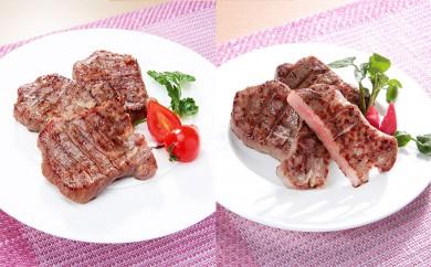 [№5791-0191]仙台・陣中 仔牛の牛タン塩麹熟成詰合せ