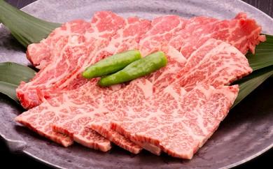 [№5799-0145]常陸牛A5等級 焼肉用500g(もも肉)