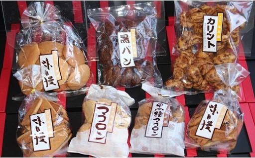 023-006 米沢の駄菓子
