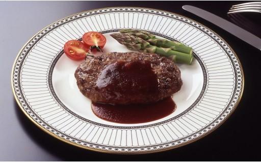 030-056 米沢牛入りハンバーグ (125g×6個入り)
