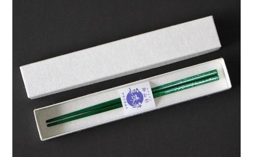 真珠箸【緑】*