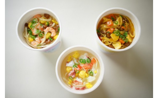 1-26 コップラーメン(大)食品サンプル