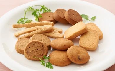 [№5791-0170]東北産クッキー詰合せ・5種