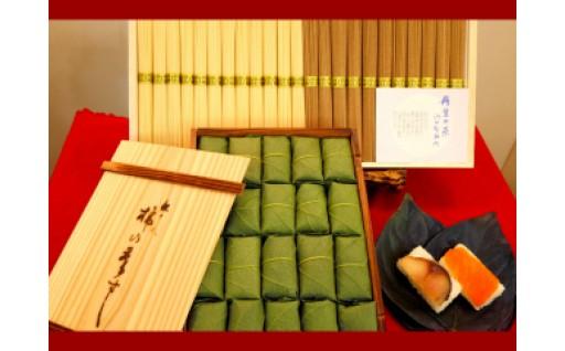 【0303-D18】柿の葉すし・吉野葛入手延べそば・ふとめん(木箱入)《たつみ》