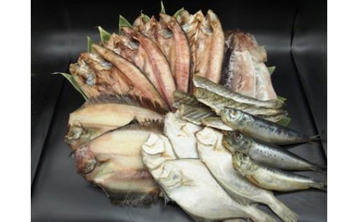 どど~んと総勢20枚!北海道の海の幸が味わえるふんわり旨み干し干物セット(A289)